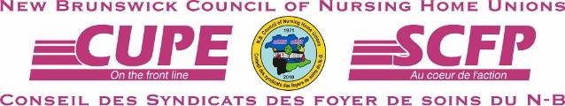 NBCNHU